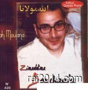Zineddine bouchaala