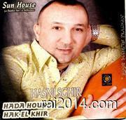 MARSOUL EL JAK SGHIR MP3 2013 HASNI TÉLÉCHARGER