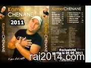 MP3 SANAWAT DAYA3 TÉLÉCHARGER CHANSON