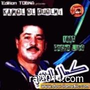 KAMEL 2012 GRATUIT GUELMI ALBUM TÉLÉCHARGER EL