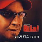 cheb bilal 2011 singnorita