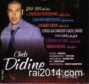 GRATUITEMENT TÉLÉCHARGER DIDINE 2012 ALBUM CHEB