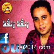 cheb fouzi 2011