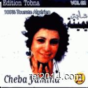 cheba yamina atani charika mp3