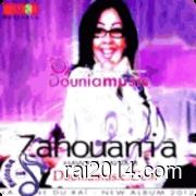 MEZWED GRATUIT TÉLÉCHARGER 2012 TOUNSI MP3 WALID
