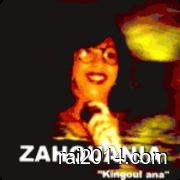 cheba zahouania 2011 ana manesmah fik