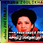 cheba zoulikha