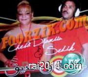 album djamila duo sedik 2011