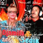 album djamila et skander 2008 gratuitement