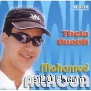 2012 TÉLÉCHARGER MP3 ALLAOUA